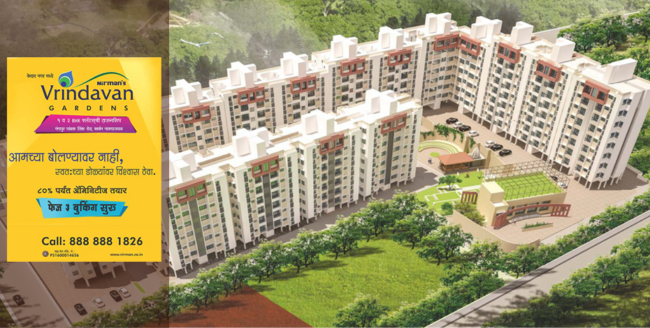 2 bhk in nashik