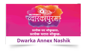 PRELAUNCH 1 & 2 BHK Flats for sale in nashik